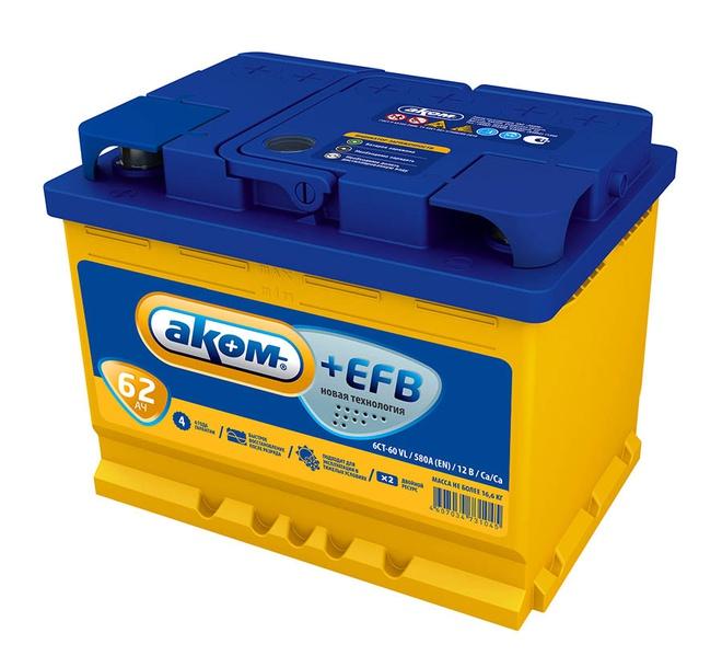 Аккумулятор автомобильный АКОМ 6СТ-62 Евро+EFB