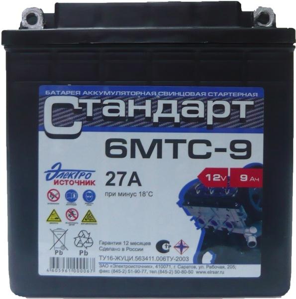 Аккумулятор для мотоциклов Стандарт 6МТС-9