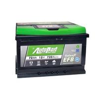 Аккумулятор автомобильный 72Ah-ARL572-GALAXY EFB