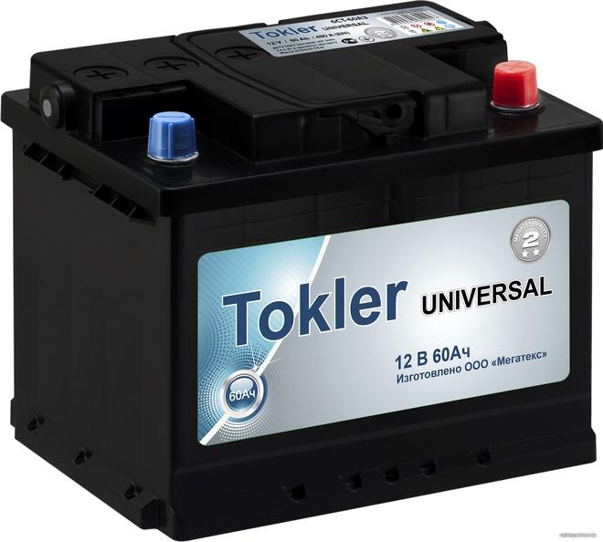 Аккумулятор автомобильный TOKLER UNIVERSAL 60 R