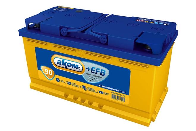 Аккумулятор автомобильный АКОМ 6СТ-90 Евро+EFB