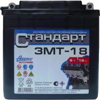 Аккумулятор для мотоциклов Стандарт 3МТ-18