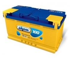 Аккумулятор автомобильный АКОМ 6СТ-100 Евро