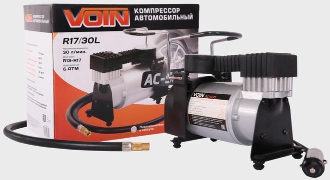 Аксессуары для аккумуляторов Компрессор VOIN AC-580 R17/30L