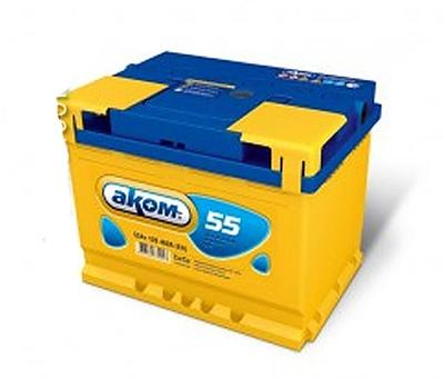 Аккумулятор автомобильный АКОМ 6СТ-55 Евро низкий