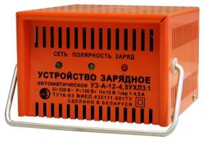 Зарядные устройства УЗ-А 12-4,5