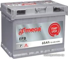 Аккумулятор автомобильный A-mega EFB 65 R