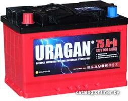 Аккумулятор автомобильный URAGAN 75 L+