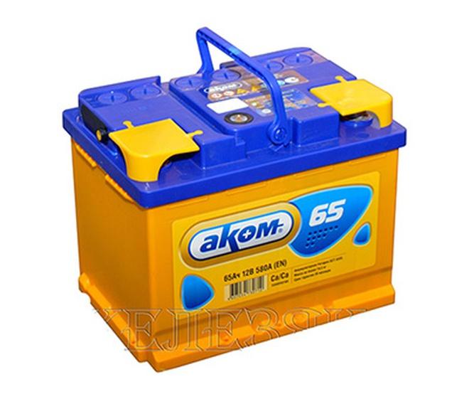 Аккумулятор автомобильный АКОМ 6СТ-65