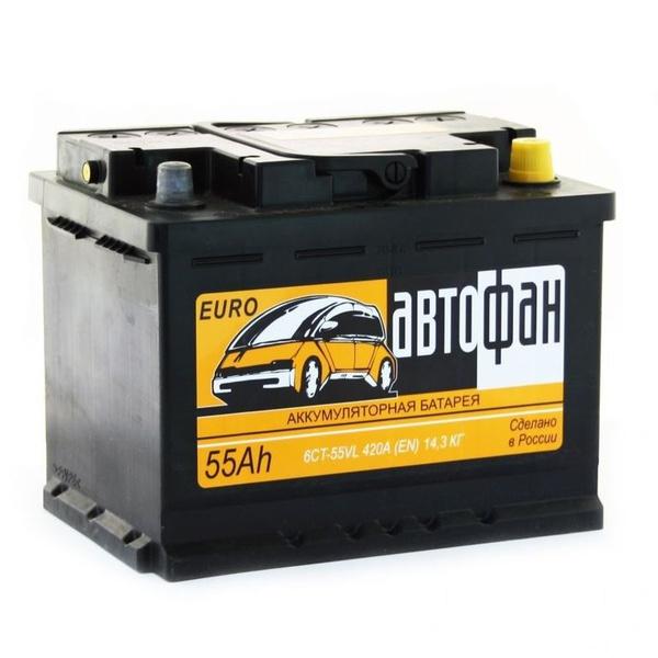 Аккумулятор автомобильный АВТОФАН 6СТ-55  Евро