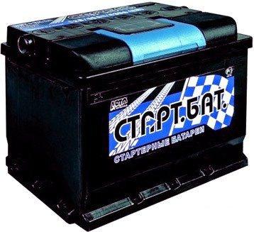 Аккумулятор автомобильный Стартбат 55 R